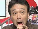 堀潤のウソは許さん:SEASON2 第97回 12/19放送