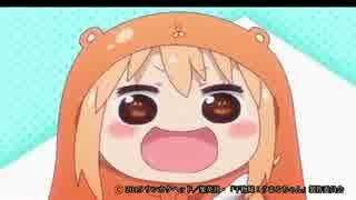 【聖地巡礼】干物妹!うまるちゃんの舞台となった東京都八王子市へ行く