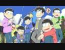 【野原ひろし】はたらくひろしはしごとだけ【おそ松さん】 thumbnail