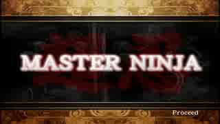 NINJA GAIDEN BLACK つぶやき実況3-7