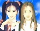 【DYNAX】 麻雀ファンタジックラブ 脱衣まとめ 【1996】
