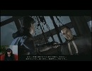NGC『ALIENWARE Alpha』生放送<シーズンⅡ> 第7回 2/2