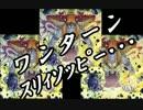 【遊戯王ADS】1ターンスリィ創星神sophia