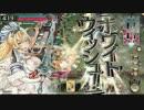 【WLW】 クリスラぶっぱ戦記Part13【AA3 サンド】