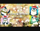 ペンギンズ人力でクリスマスソング