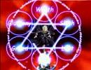 【MUGEN】ランセレクレイジーバトル2 【Part51】