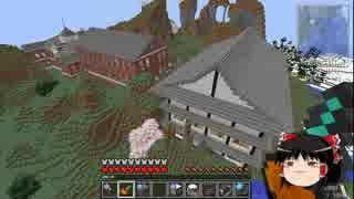 【Minecraft】科学の力使いまくって隠居生活隠居編 Part94【ゆっくり実況】