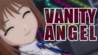 アイドルマスター「Vanity Angel」
