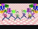 【MMDおそ松さん】 ギガンティックO.T.N【全松】 thumbnail