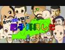 第78位:色々な忠臣を繋いで尼子再興した thumbnail