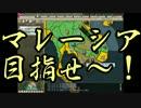 【HoI2】知り合いたちと本気で宇宙人と戦ってみたpart8【マルチ】