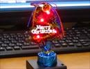 AVRマイコンでクリスマスツリーのLEDを制御してみました