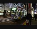 雪ミク電車で すすきの→狸小路→西4丁目まで乗ってみた