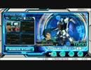 psvita EXVS-FORCE ガンダムMK-Ⅱ(白・カミーユ搭乗) vsサイコガンダム戦