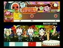太鼓の達人11 ROCKET DIVE thumbnail