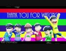 【MMDおそ松さん】 Shake It Off thumbnail