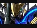 【MAD】鉄血のオルフェンズ【グロリアスデイズ】 thumbnail