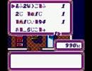 【TAS】かわいいペットショップ物語2 Fastest Crash