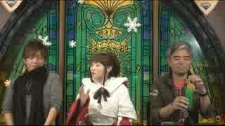 FF14 第26回プロデューサーレターLIVE 7/9