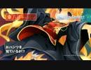 【東方】東方Fire&Ice / Silver Forest【XFD】