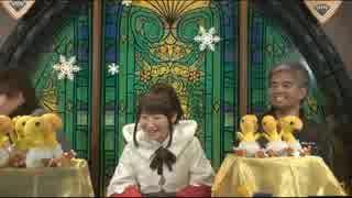 FF14 第26回プロデューサーレターLIVE 9/9
