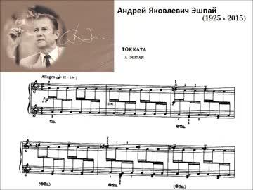 A.Eshpai - Toccata by chafall ...