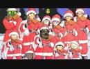 総統閣下はクリスマスには別に相当カッカしてないようです