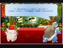 【クリスマラス特別企画☆2015年ねねしの替え歌ランキングベスト20】