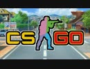 第90位:楽しいCSGO体操第一 thumbnail