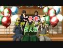 【MMD刀剣乱舞】かっこよくご長寿早押しクイズ【リップモーション配布】 thumbnail
