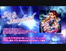 【C89】Trip to Fairyland - Amateras Recordsクロスフェード【東方アレンジ】 thumbnail