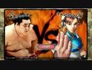 【実況】 横綱 vs ストリートファイター part2 thumbnail
