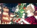 ベリーメリークリスマス 歌ってミタ@W