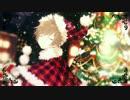 「ベリーメリークリスマス」を歌ってみた 【フレア feat.けろっぷす】