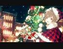 【合わせてみた】ベリーメリークリスマス 天月×うらたぬき