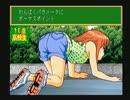 【西美濃クイズゲーム研究会】◆子育てクイズマイエンジェル◆実況part7 thumbnail