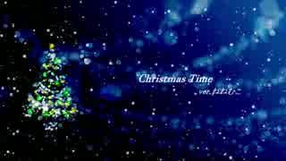 【クリスマスだから】クリスマスタイム【歌ってみた】