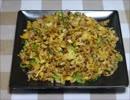 【九州男児の台所】炒飯ば作ったっさね【パラパラにするコツ】