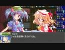 【東方卓遊戯】魔理沙と亜侠の冒険譚【サタスペ】絵狂いの章H