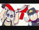 【手描き】一松と十四松のスタイリッシュいちまんじゃく thumbnail