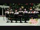 ジングルベル Jingle Bells を踊ってみた Beats【ビーツ】