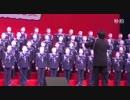 リハーサル中の警察合唱団80人が崩落