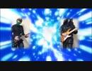 【ニコカラ】COSMIC DRIVE【Off Vocal】