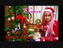 【MerryX'mas】ルカサンタコスでハッピーシンセサイザ 踊ってみた【アン】 thumbnail