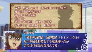 【遊戯王】主人公達のマギカロギア02