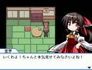 【実況】人形之宴-幻想人形演舞-【Part32】
