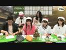 アプリ配信一周年記念『パワプロ ナイン』チャレンジ!最終日