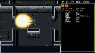 【TAS】第2次スーパーロボット大戦 コン