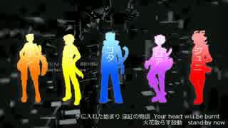 【UTAUカバー】 BURNING 【毛布音家+ジュニ+コロ】