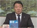 【直言極言】中国への緑化事業支援100億円、直ちに中止せよ![桜H27/12/25]
